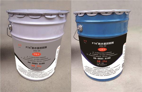 PTN防水密封糖球直播高清版(PTN-707)